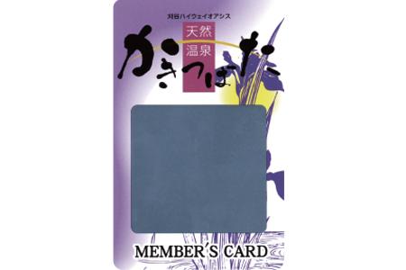 会員カード画像